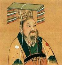 Čin Ši Huangdi