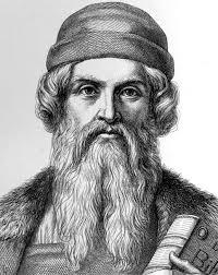 Johanas Gutenbergas