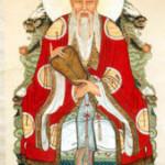 Lao Dzė