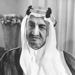 Karalius Faisalas